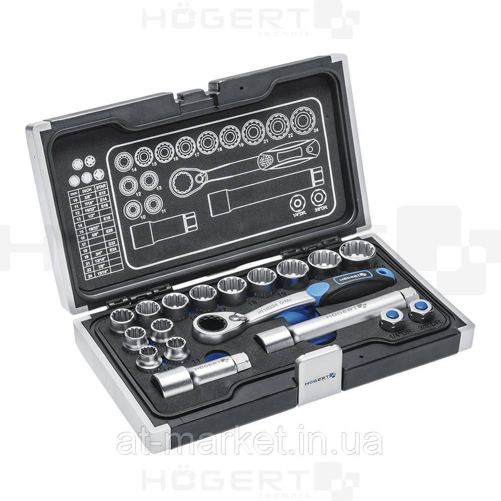 Набор инструментов, 18 шт. HOEGERT HT1R478