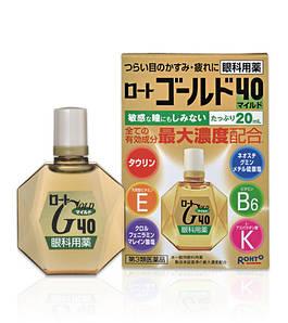 Японские глазные капли (мягкий тип) Rohto Gold 40 Light Eye Drops