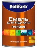 Эмаль Polifarb ПФ-266 красно-коричневая,  22 кг