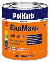 Эмаль Polifarb ЭКО ПФ-266 красно-коричневая,  0,9 кг