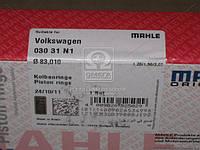 Кольца поршневые VAG 83,01 2,0/2,8 (пр-во Mahle)