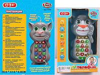 """Интерактивный телефон """"Кот Том"""", батар., музыка, свет, сенсор, в кор. 20х12х6 /72-2/ (7344)"""