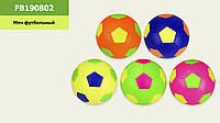 Мяч футбол №5, PVC, 280 грамм, MIX 5 цветов /30/ (FB190802)