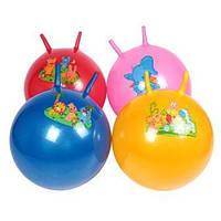 Мяч 55см роги BT-PB-0086 животные 450г 4рис.4цв./30/ (BT-PB-0086)