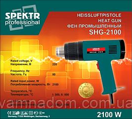 Фен промышленный Spektr SHG-2100 (Кейс)