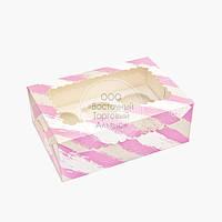 Упаковка для 6 кексів і мафінів - Рожева смужка - 255х180х90 мм