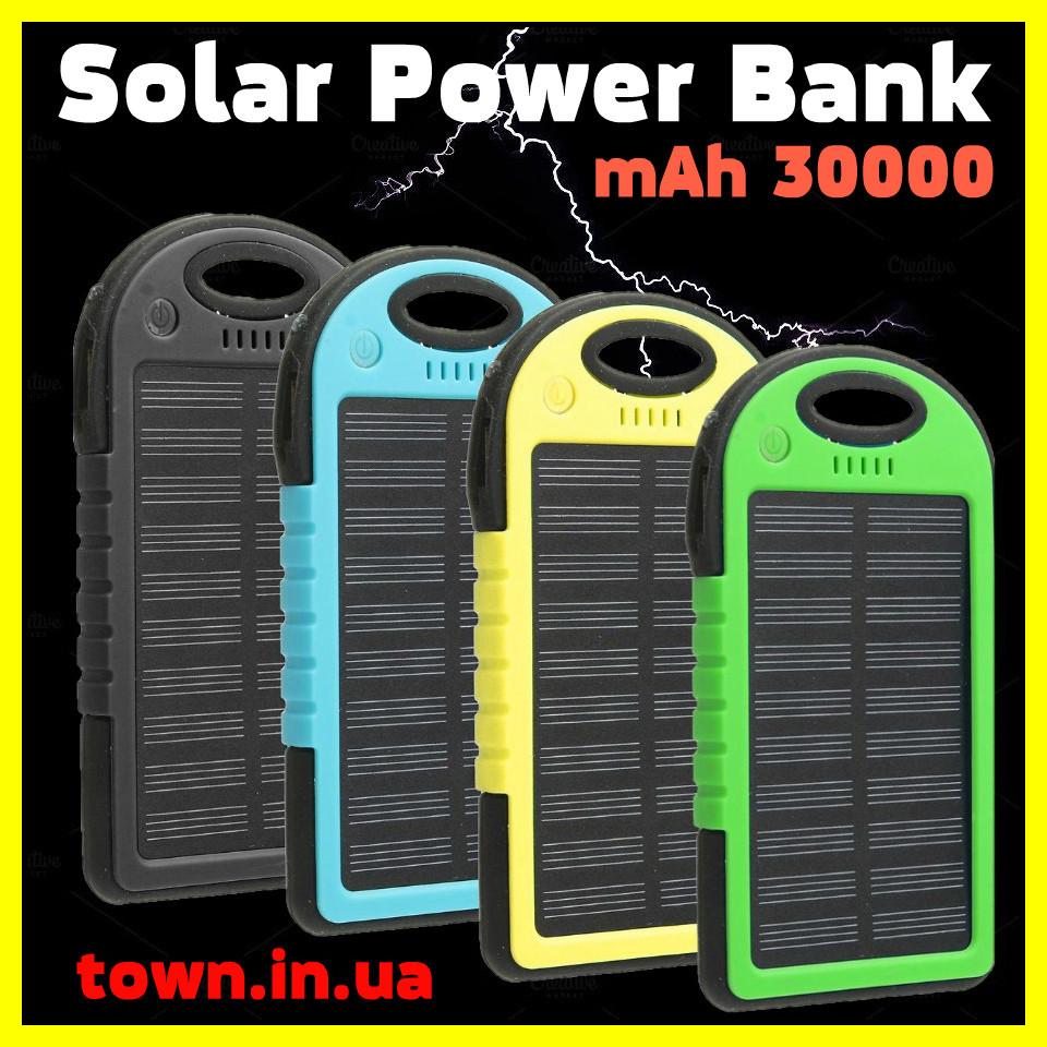 Павер банк Solar Power Bank 30000 mAh. Солнечная батарея Solar Power Bank 30000 mAh