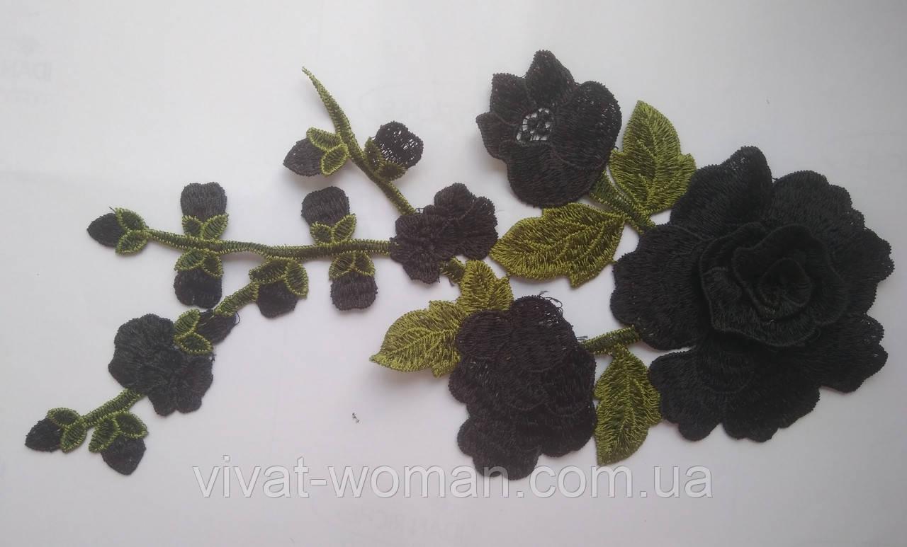 3D кружево Веточка розы черной 29х13,5 см. Цена за 1 шт