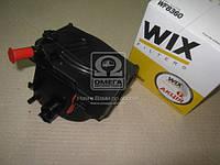 Фильтр топл. CITROEN WF8360/PS974/1 (пр-во WIX-Filtron)
