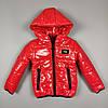 Куртка для хлопчиків та дівчаток 1247 Червоний, 116-122-128-134-140 см