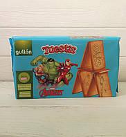 Детское печенье Gullon Tuestis Avenger 400g (Испания)