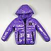 Куртка для хлопчиків та дівчаток 1247 Фіолетовий, 92-98-104-110-116 см
