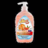 Жидкое крем-мыло Ален-К 500 мл, Грейпфрут