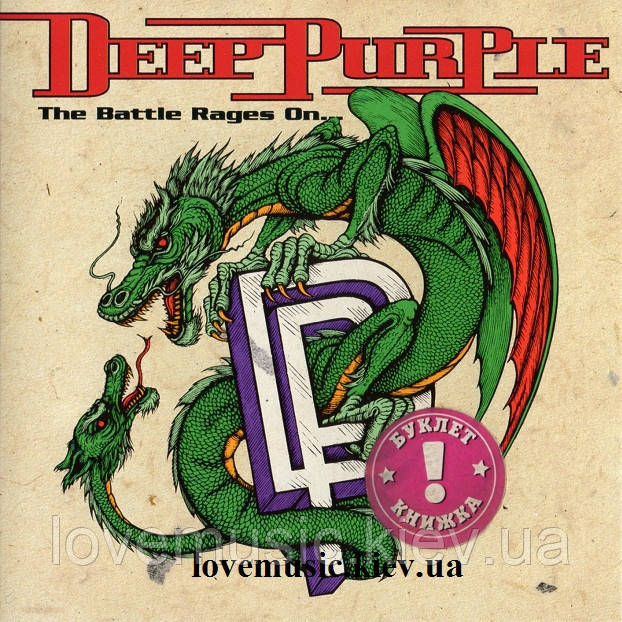 Музичний сд диск DEEP PURPLE The battle rages on (1993) (audio cd)