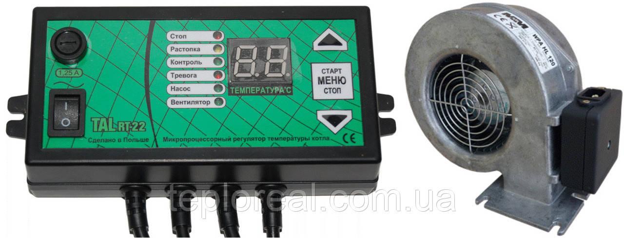 Комплект автоматики для твердотопливного котла  TAL RT-22 + WPA-Х2 (Польша)