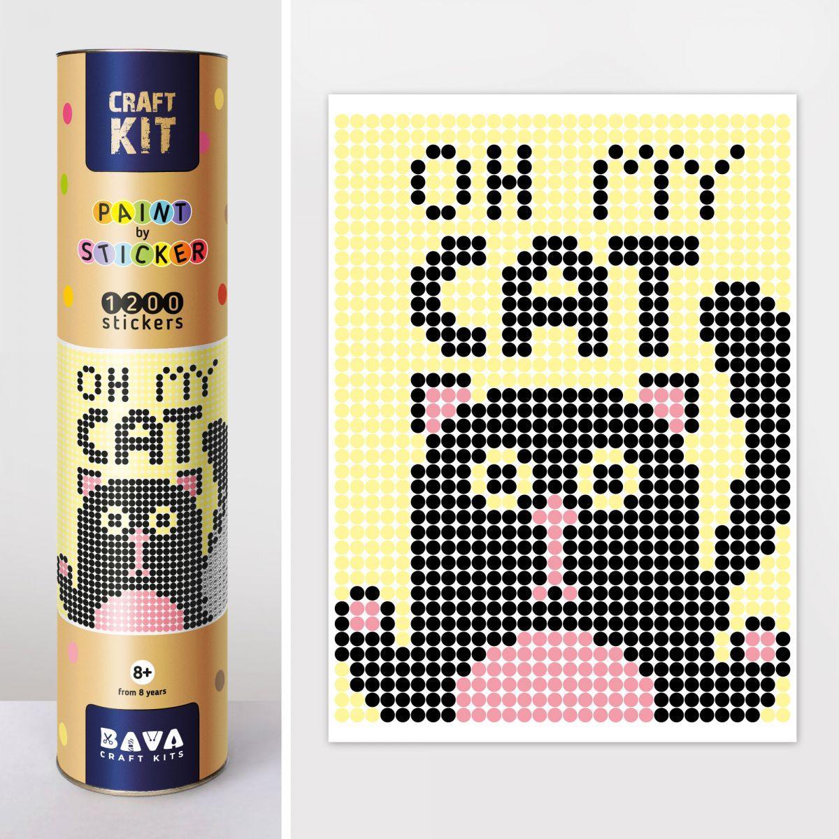 Картина по номерам с наклейками Кот