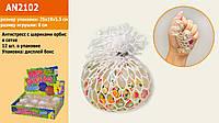 Антистресс прозрач лизун с фруктами в сетке, 6см /24/288/ (AN2102)