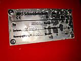 Хлеборезка автоматическая напольная  MHS  BM 45 N (Германия} б/у, фото 2