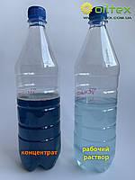 Техмос-2 техническое моющее средство, концентрат, 10 кг, фото 2