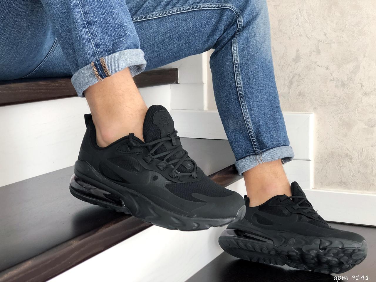 Мужские кроссовки Nike Air Max 270 React (черные) 9141