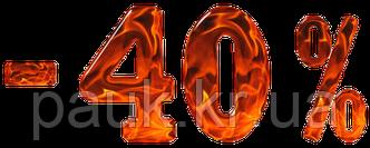 Розпродаж опалювальних котлів ТМ «ДАНКО», ТМ «РЕТРА» та ТМ «СТОРХАУЗ»