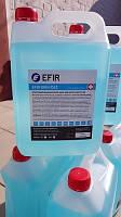 Efir Skin Антибактериальное спиртовое средство для обработки рук