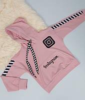 Пайта кенгуру розового цвета с модным принтом для девочки 128-158 р
