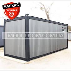 Блок модуль (6 х 2.4 м.) контейнерного типа, для жилья, офиса, на основе цельно-сварного металлокаркаса., фото 3