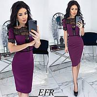 Женское красивое платье с 42 по 48 рр трикотаж + кружево