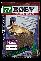 Прикормка BOEV Exclusive Белая рыба Миндаль
