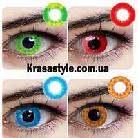 Цветные линзы для глаз (Сн,Зл,Кр)