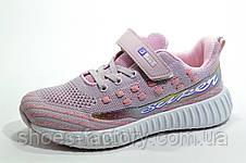 Детские кроссовки на липучке Baas Yeezy Boost, Pink\White, фото 3