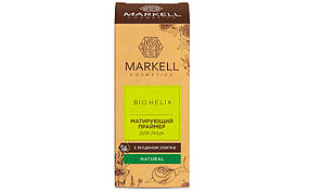 Матирующий праймер для лица с муцином улитки  Markell Bio Helix арт. 13387, фото 2