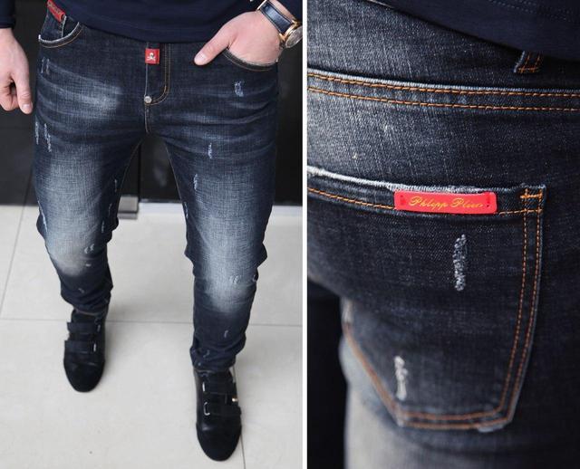 Мужские джинсы Philipp Plein