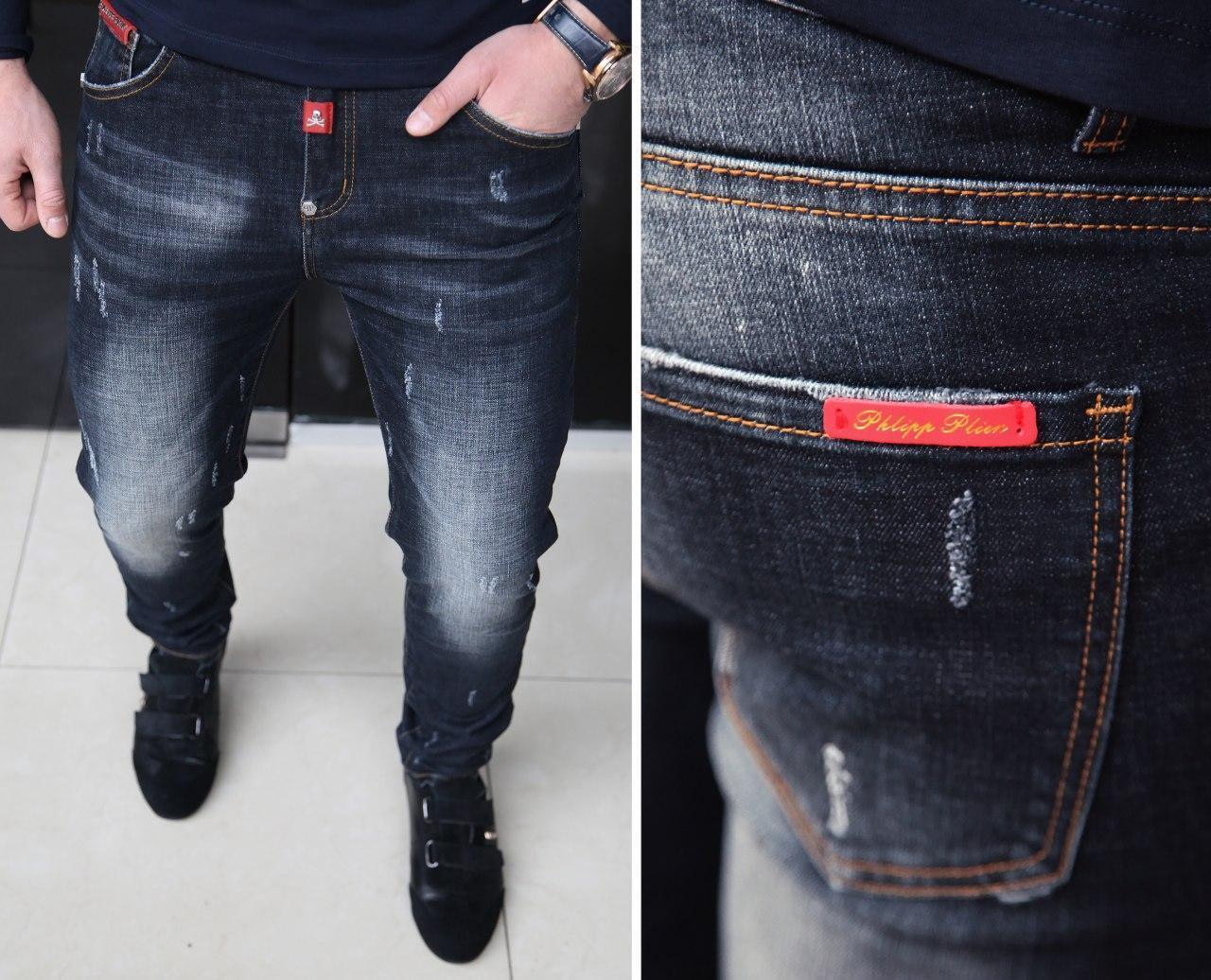 Мужские джинсы Philipp Plein H0375 черные