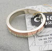 Серебряное кольцо с золотом ЯК280 белые фианиты вес 3.7 г размер 16