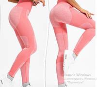 Розовая спортивная женская одежда для фитнеса и йоги, облегающие лосины, размер XL ( 50,52 ).