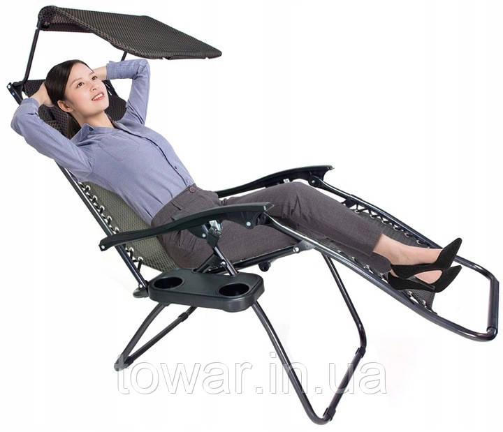 Шезлонг лежак кресло ZERO GRAVITY с дашком 120 кг