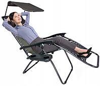 Шезлонг лежак кресло ZERO GRAVITY с дашком 120 кг, фото 1