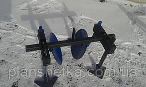 Дискові окучники з пропольниками для мотоблока діаметр 34 см