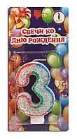 """Свічка для торта веселка  """"3"""""""