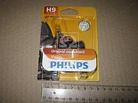 Лампа накаливания H9 12V 65W PGJ19-5 STANDARD (blister 1шт) (пр-во Philips)