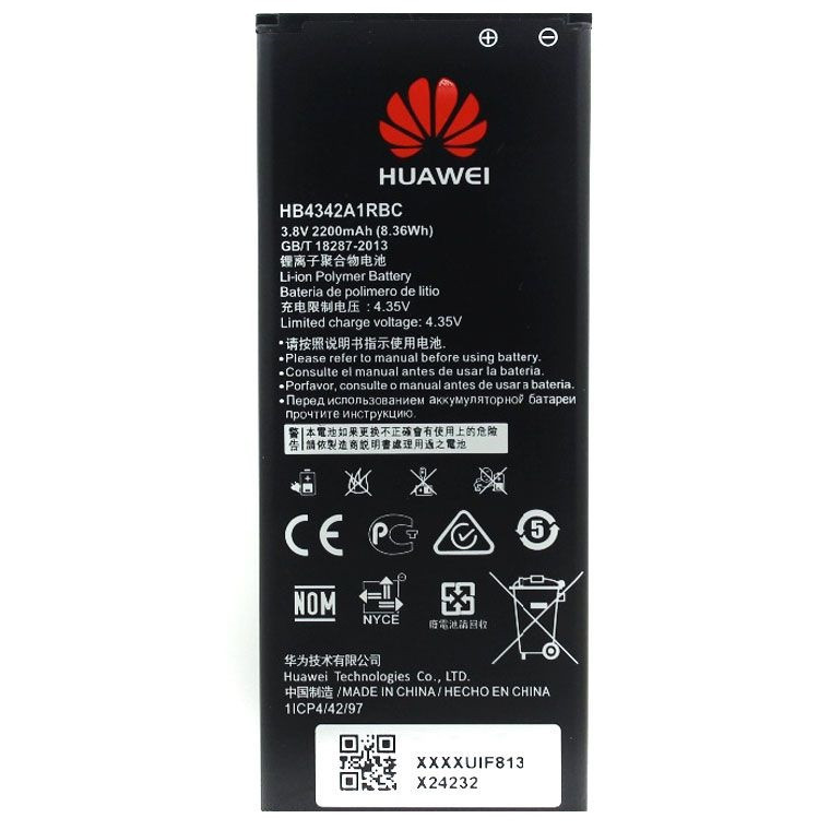 Аккумулятор акб HighCopy Huawei Huawei HB4342A1RBC Y5 II | 5A | Y6 | Honor 4A, 2200mAh