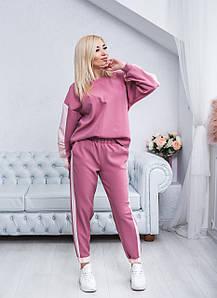 Женский прогулочный костюм розовый