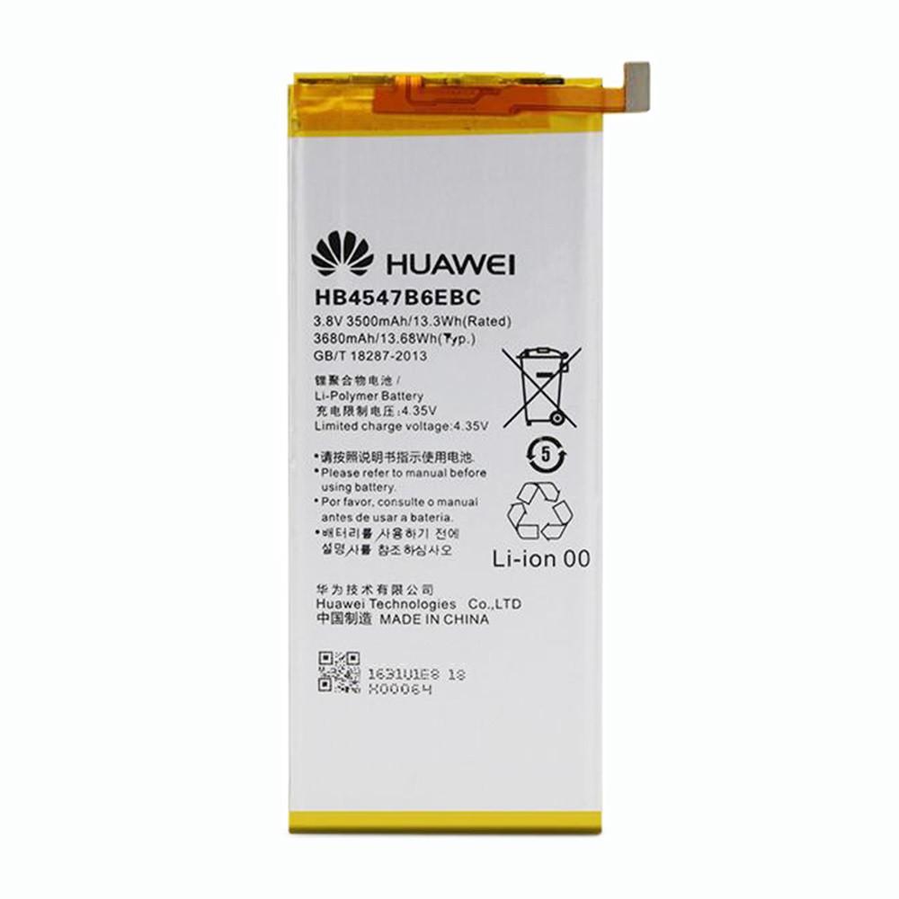 Аккумулятор акб ориг. к-во Huawei HB4547B6EBC Honor 6 Plus, 3500мAh