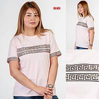 Турецкая футболка Sogo большой размер