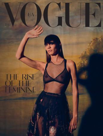 Vogue UA Вог Украина №4 апрель 2020 журнал