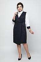 Классический женский сарафан осень-зима-весна, для офиса под блузу или гольф р.50,52 код 2151М