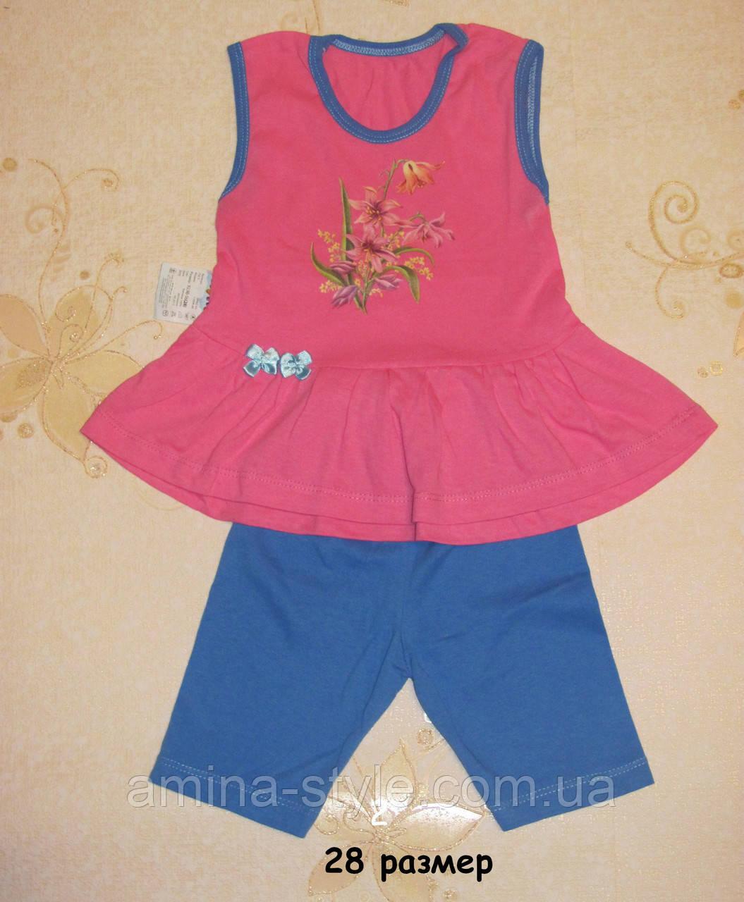 Комплект детский на девочку  28 (разные цвета)