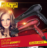 Фен профессиональный DSP 30075, 2300Вт с дифузором